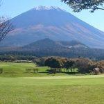 富士山が見えるゴルフ場 富士クラシック