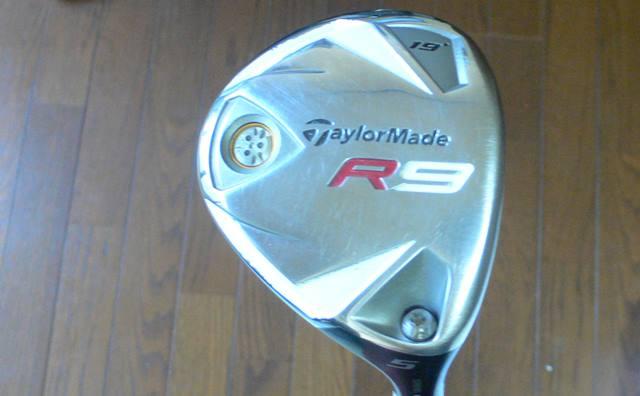 買取に出してみた2009年3月に発売されたテーラーメイドR9フェアウェイウッドの5番