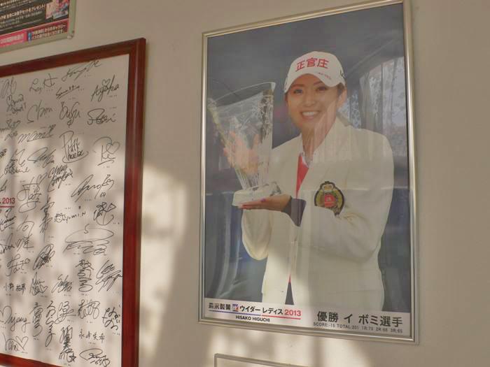女子ゴルフトーナメントの歴代優勝者イ・ボミの写真