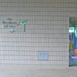 新武蔵丘ゴルフコースのクラブハウス