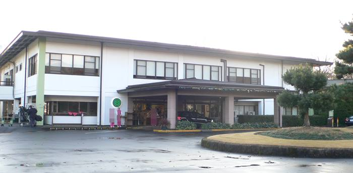 東名厚木カントリー倶楽部のクラブハウス